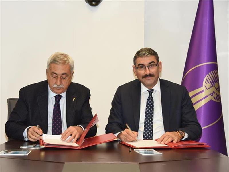 KOSGEB ile TESK Arasında Veri Paylaşımı İş Birliği Protokolü İmzalandı
