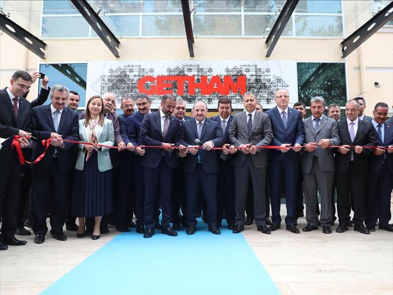 Bakan Varank, Gaziantep Bölgesel Endüstriyel Tasarım ve Hibrit Modelleme Merkezi'ni Açtı