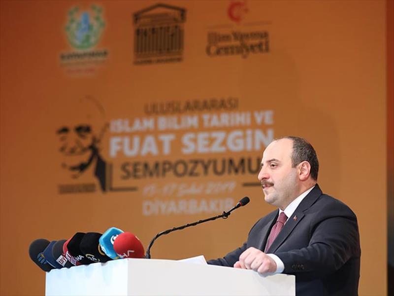 Uluslararası İslam Bilim Tarihi ve Fuat Sezgin Sempozyumu